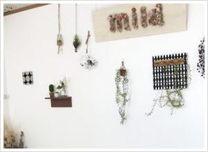 ミルト室内装飾