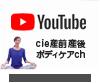 YouTubeやっています!