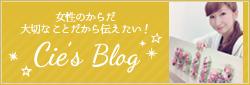 mildブログ