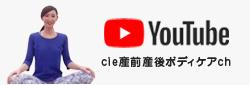 YouTube始めました!